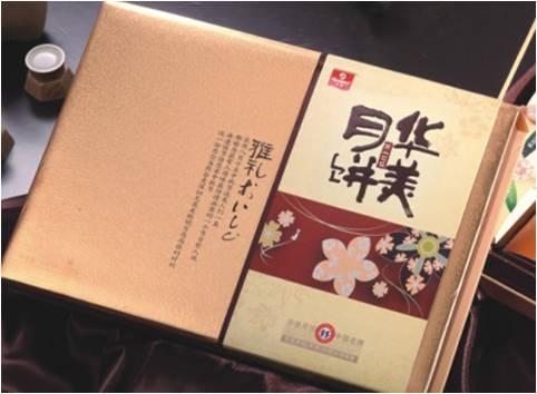 桃山雅礼(金色)