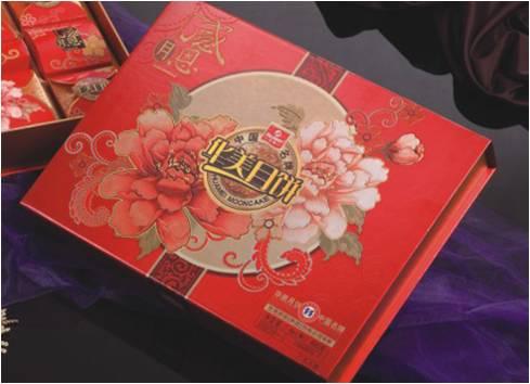 2010感恩月【华美月饼】