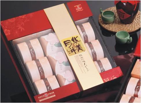 桃山珍味(红色)